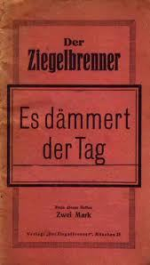 zigelbrenner