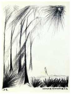Illustration for poem by Tikhon Churilin GUESS 1922