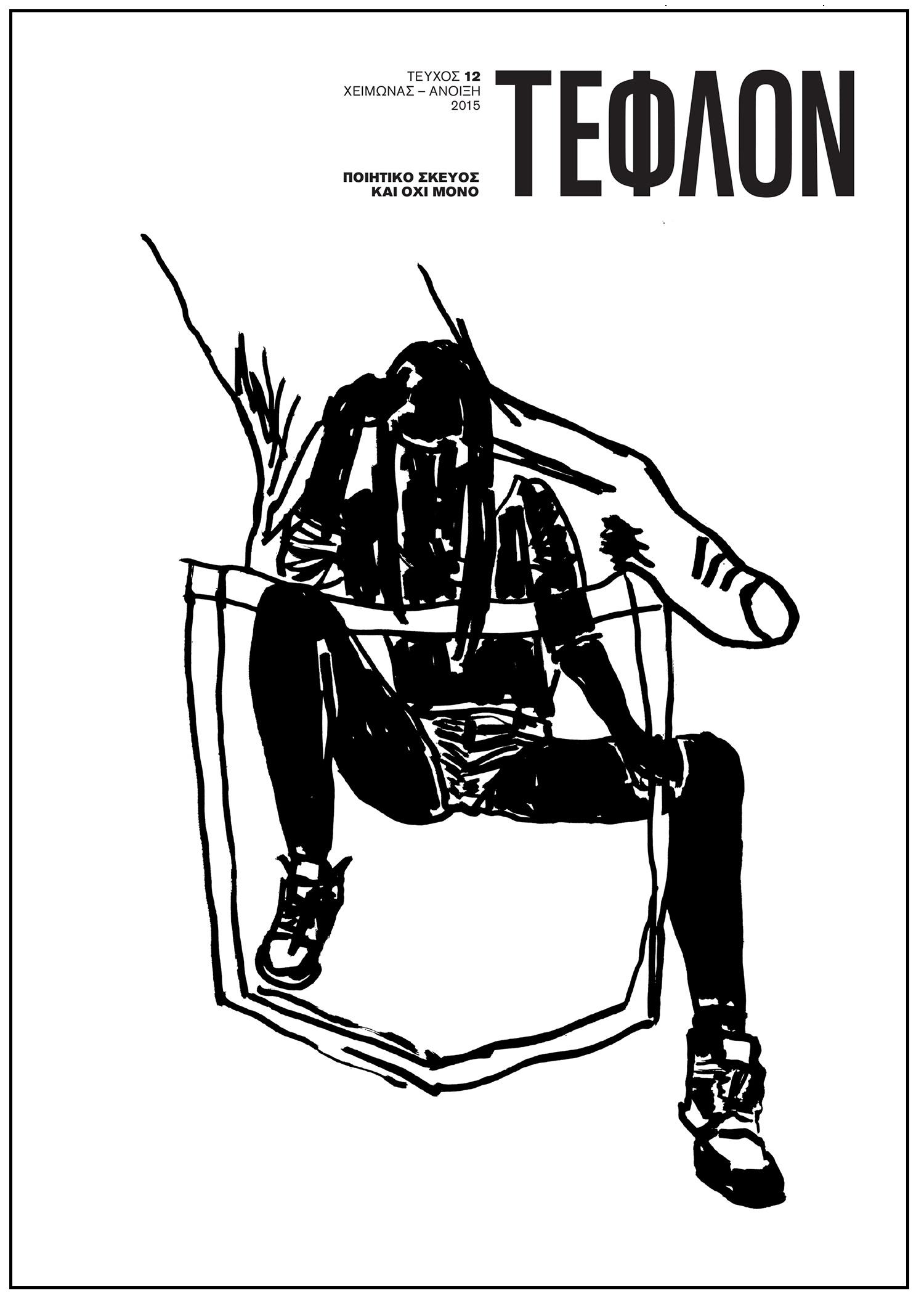 μαύρες λεσβίες απογύμνωση η Αντζελίνα Joli XXX βίντεο