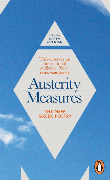 austerity-measures