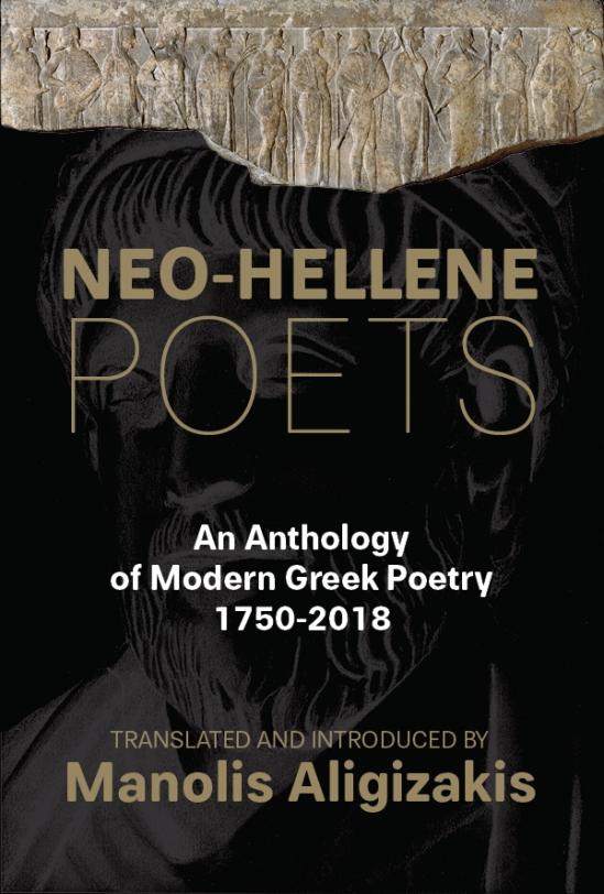 Neo-Hellene Poets_Feb8
